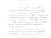 lettre de Yves Respaud-Bouny